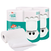 Premium Household Essentials Disposable Mega Roll Kitchen Paper Towels 2-Ply White