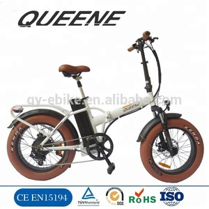 QUEENE/fat tire 20 inch full suspension folding electric bike 48V500w chinese e-bike pedelec/e bicycle 2017