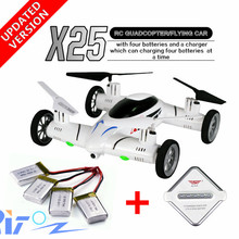 SY-X25 Toy Helicopter 2.4G 8CH 6-Axis 4port-Charger Big Remote Control Planes Roll High Speed 3D RC Quadcopter Flying Car RTF