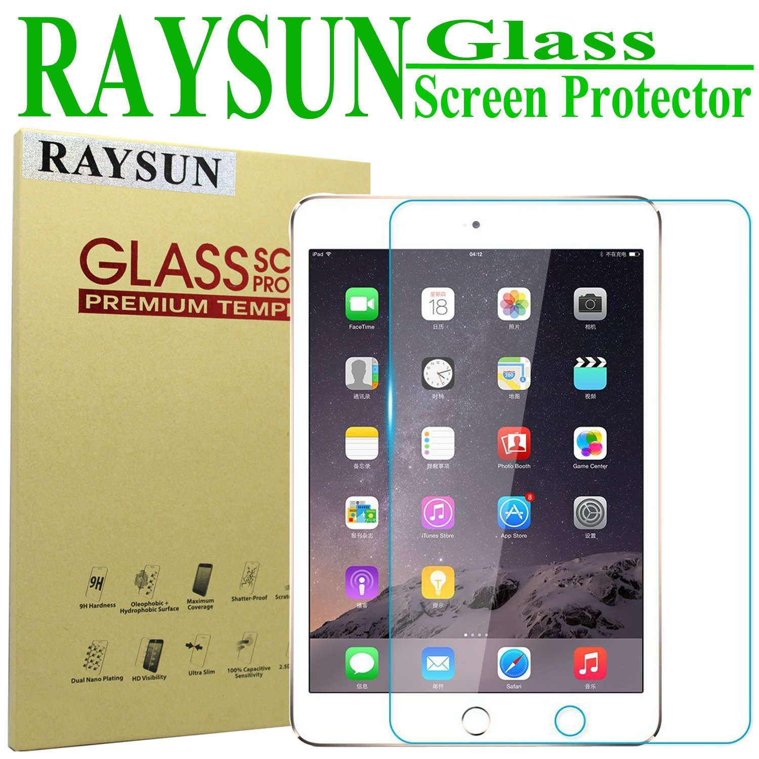 RAYSUN iPad Air 2 iPad Air Glass Screen Protector Premium Ballistic Tempered Glass Screen Protector for iPad Air - 0.33mm Made of Real Glass 9H Hardness Shatterproof High Definition (Fulfilled by Amazon)