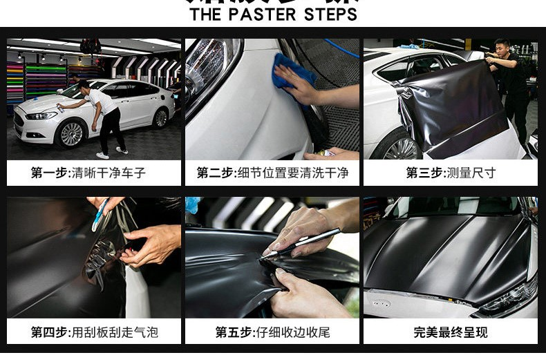 Car pvc multi color cold car color change nivyl protection wrap film 1.52m x18m