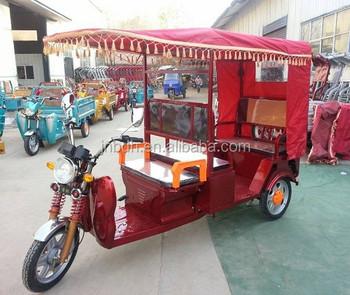 trois roues lectrique rickshaw v lo taxi vendre buy trois roues lectrique rickshaw. Black Bedroom Furniture Sets. Home Design Ideas