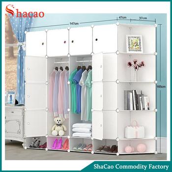 Pure White Color Clothing Storage DIY Plastic Cabinet  sc 1 st  Alibaba & Pure White Color Clothing Storage Diy Plastic Cabinet - Buy Plastic ...