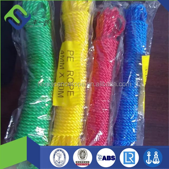 Ship Service 30mm Polyester Twisted Battle Mooring Rope
