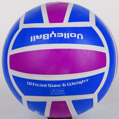 Xidsen,Qianxi Rubber colorful Volleyball size 5,Beach Volleyball,water polo