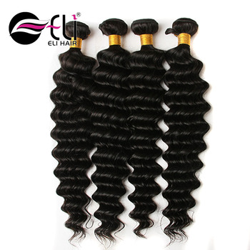 Best Quality Tangle Free 29 Piece Hair Weave Raw Brazilian Weaving Darling Short