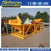 made in China factory concrete batching plants for sale
