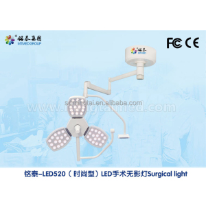 Mingtai led ent medical equipment LED520 fashion model