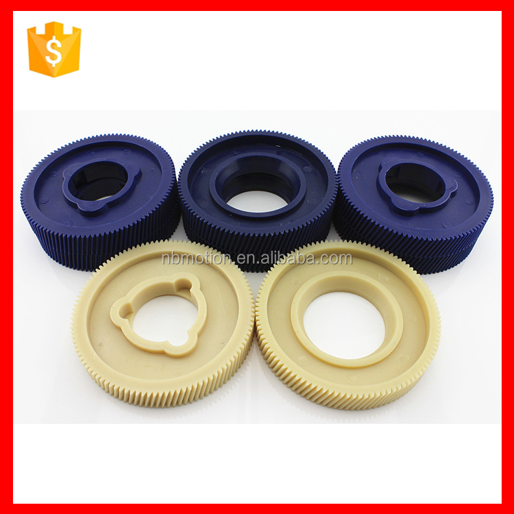 Plastic Gear For Recliner DC Electric Motor  sc 1 st  Alibaba : plastic recliner - islam-shia.org