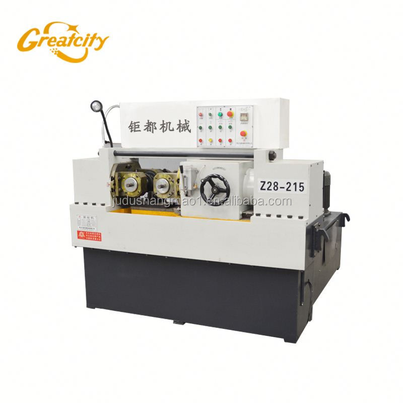 Nail and screw making cnc rebar thread rolling machine