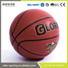 Hot sell 2016 new products rubber basketball toy , rubber basketball size 7 , custom basketball ball