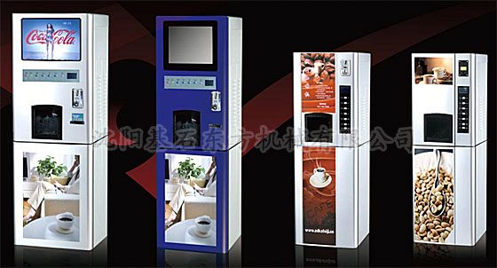 mechanical ticket vending machine yj802-676,coffee vending machinery manufacturer