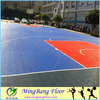 good price pp plastic basketball court outdoor flooring