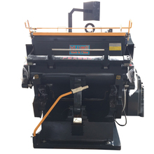 Manual Creasing And Die Cutting Machine