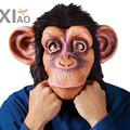 Hot Cosplay Gorilla Monkey Animal Latex Head Mask Halloween Costume Toy