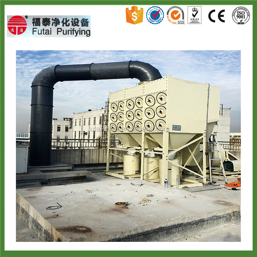self- cleaning gas filter cartridge drill dust collector