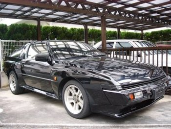 mitsubishi starion used cars - buy japanese used cars product on