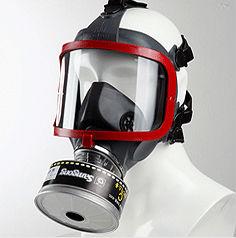 respirator filter mask