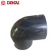 China supplier cheap pvc pipe fitting 90 degree elbow