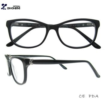 Custom Logo Sticker For Eyeglasses Vivo Latest Eyeglasses Frames ...