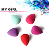 Cosmetic Puff Water Drop Shape Make Up Sponge Beauty Egg Facial Sponge