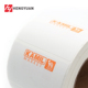 Supermarket Thermal Self Adhesive Weight Scale Machine Price Label Roll