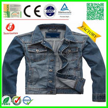 Popular New Style stainless steel jacket tank Factory