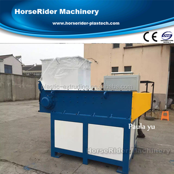plastic to machine for sale