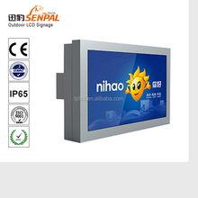 55inch low power consumption, energy saving outdoor led backlight lcd tv advertising display