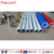 Manufacturer PEX-AL-PEX Pipe and Fittings For Potable Water