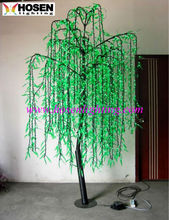 LED Willow tree light