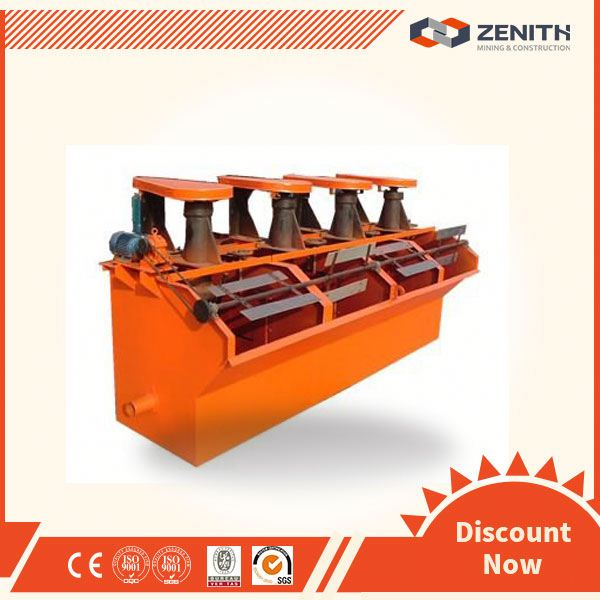 Gold Ore Mineral Mining Machinery ore flotation separator