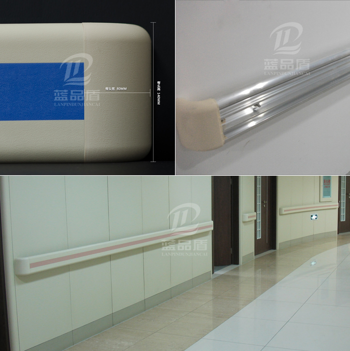 Pvc Wall Handrails : Plastic hospital porch safety handrail buy