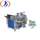 Competitive Price Of Kitchen Paper Making Machine/soft Facial Tissue Paper Machine/towel Tissue Paper Making Machine