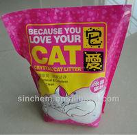 High quality silica gel cat litter, silica gel cat sand for sale