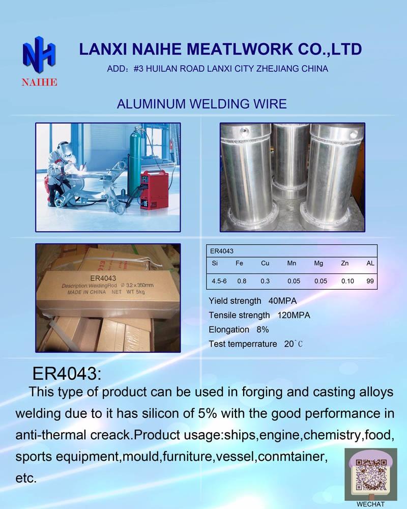 Clean Surface Er 4043 Aluminum Tig Welding Rod 2.4mm For Korea - Buy ...