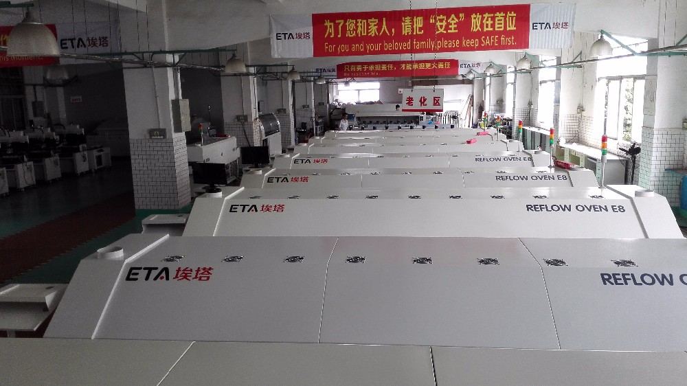 Automatic Led Drivers Making Machine 9