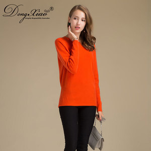 d24c4678a80 Competitive Price Wholesale Round Neck Design Women India Cashmere Blended  Sweater