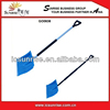Plastic Snow Shovel With Aluminum Tube/Steel Tube