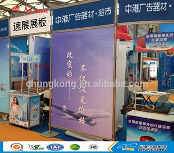 Portable Exhibition Display Boards : Hot sales portable outdoor display stand exhibition booth material