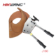 J160 heavy duty hand copper and aluminum armoured ratchet type cable cutter