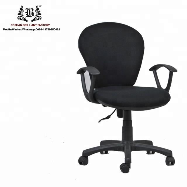 Cheerwing Purple Ergonomic Mid Back Mesh Task Chair Office Home Computer Desk Study