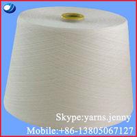 high shrink high tenacity polyester yarn