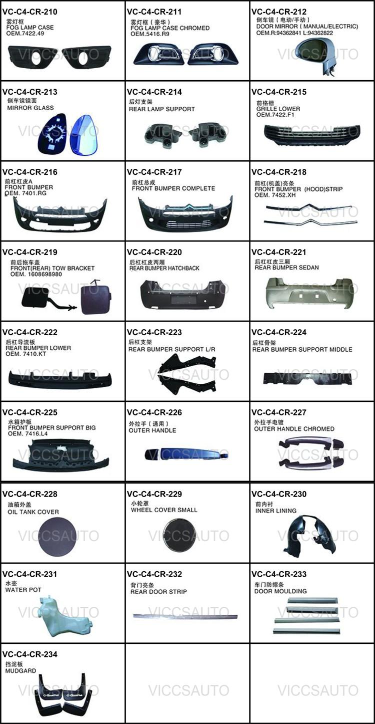 Oem 6351t8 6350t8 For Citroen Quatre 08 11 Bx3 C4ii Auto Car Rear Lamp Rear Light Lower Hatchback Buy Oem 6351t8 6350t8auto Car Rear Lamp