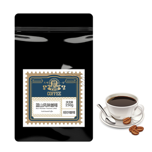 250g Fresh Roasted Blue Mountain Coffee Bean