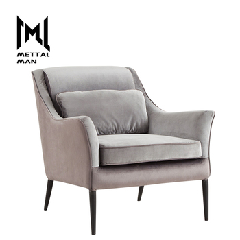 Morden Indoor Furniture Relaxing Single Sofa Chair Velvet Fabric Cosy  Reading Armchair   Buy Morden Sofa Chair,Relaxing Single Sofa Chair,Fabric  Cosy ...