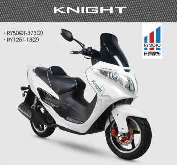 2014 newest scooter ,esky cooler scooter,scooter petrol cheap
