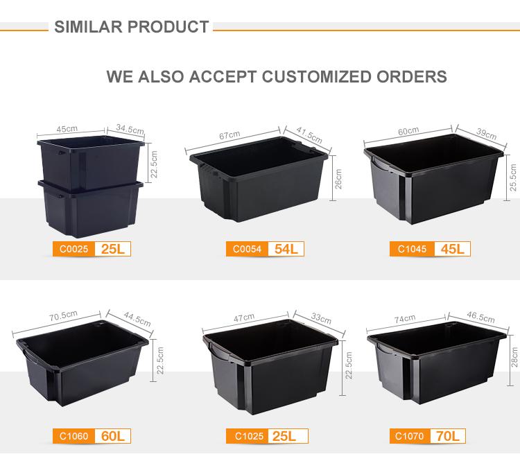 Stackable बड़े बड़े काले हार्ड प्लास्टिक भंडारण बक्से