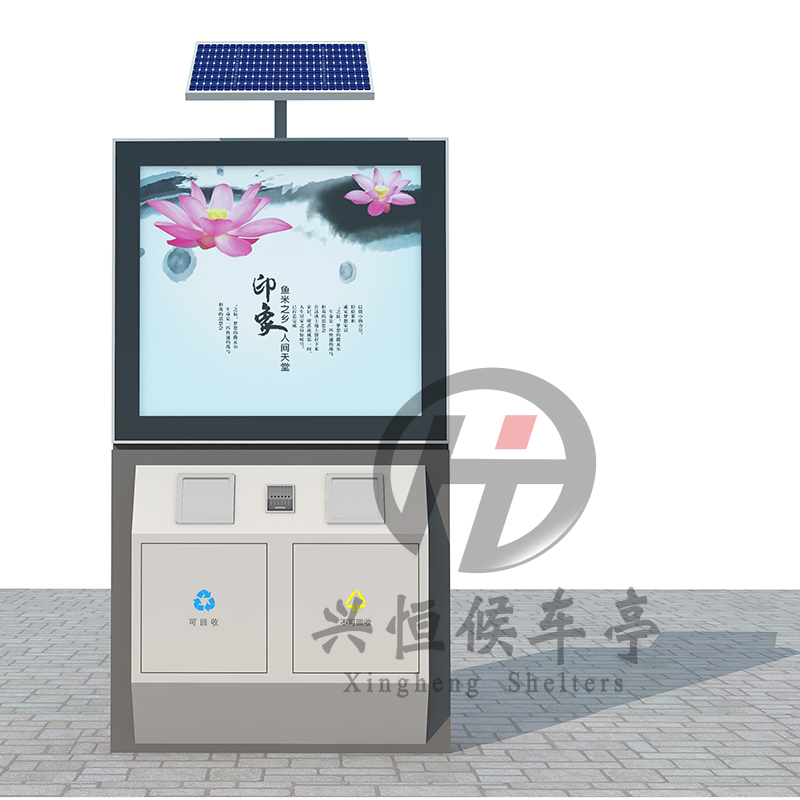 Free standing metal solar advertising lighting box dustbin with ashtray