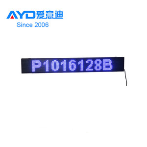 Commercial Advertising Animated Outdoor LED Display Board Provider